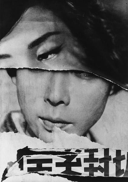 William Klein - Cine Poster, Tokyo, 1961