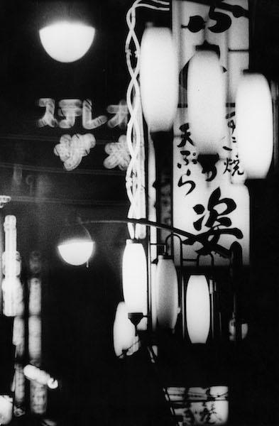 William Klein - Neon Night #2, Ikebana, Tokyo, 1961