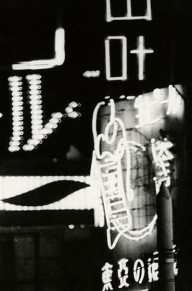 William Klein - Neon Lights, Ikebana Tokyo, 1961