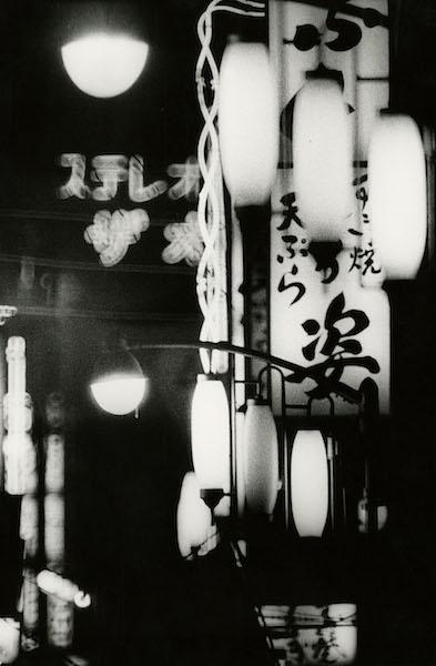 William Klein - Neon Lights #2, Ikebana Tokyo, 1961