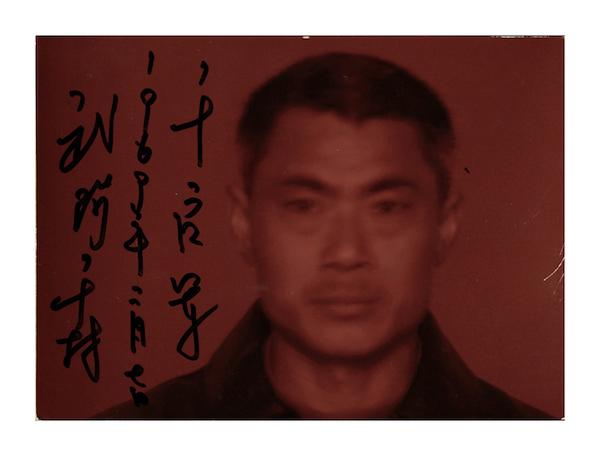 Kyungwoo Chun - Thousands edition #1, 2008