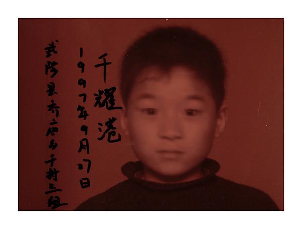 Kyungwoo Chun - Thousands edition #2, 2008