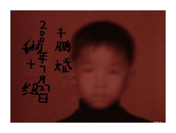 Kyungwoo Chun - Thousands edition #4, 2008